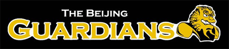 beijing_guar_logo